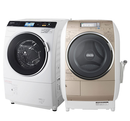 Super Clean Washing Machines from Japan!!